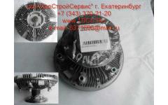 Гидромуфта 380л.с. C