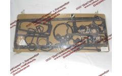 Комплект прокладок на двигатель Yuchai YC6108/YC6B125 фото Тверь